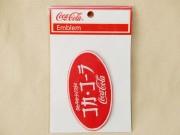 Coca-Cola★CC-E10★コカ・コーラ ワッペン★EMBLEM☆さわやかテイスティ コカ・コーラCoca-Cola 楕円/コカ・コーラ