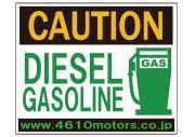 CAUTION★DIESEL GASOLINE C/Dステッカー シロウトモータース 4610motors ステッカー シール