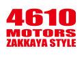 4610 MOTORS ZAKKAYASTYLE RED カッティングステッカー/シロウトモータース雑貨屋スタイル