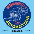 ほとんど自分用!アクリルホーンボタンステッカー 35mm☆シロウトモータース 4610MOTORS  4610motors