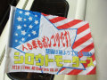 4610MOTORS Car Flag Window Flag / シロウトモータース カーフラッグ ウインドーフラッグ