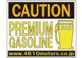 CAUTION★PREMIUM GASOLINE C/Dステッカー シロウトモータース 4610motors ステッカー シール