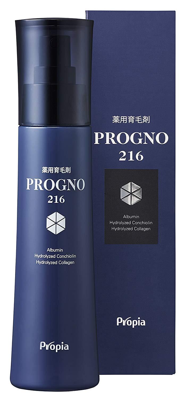 プロピア薬用育毛剤PROGNO216 100ml