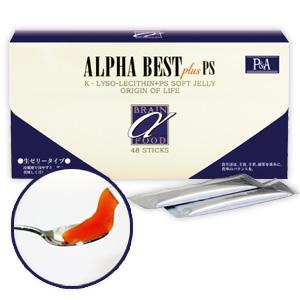 【Kリゾレシチン】 アルファベスト plus PS 生ゼリータイプ 48包