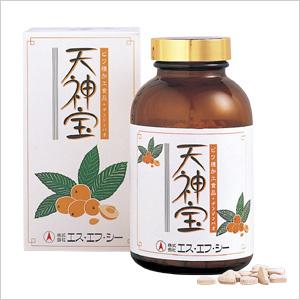 【国産ビワ種100%】 天神宝(テンジンパオ) 135g(約450粒)