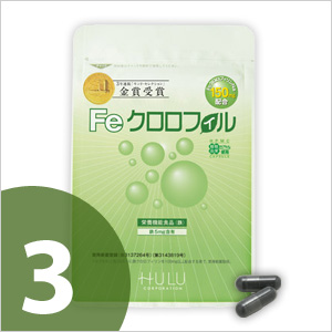 【メール便商品】 FEクロロフィル 30カプセル 3袋セット特価