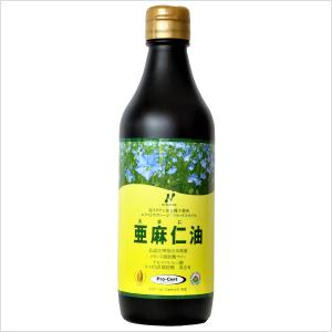 亜麻仁油(Flax Oil) 370ml <カナダ産>