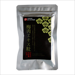 【メール便商品】 純梅肉エキス粒  66g(約300粒) ※令和2年1月1日より新上代2,100円に変更となります。