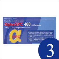 【成長をサポート】 アルファGPC 400 60カプセル 3個セット