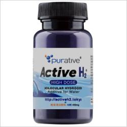 ActiveH2 60粒  《送料無料》 ※1ボトルで約2か月分です。