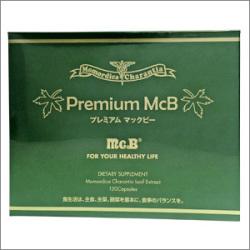【平戸ツルレイシ】 インカの秘密 Premium McB(プレミアム・マックビー) ソフトカプセル 120粒