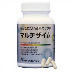 マルチザイム 90カプセル 【毎日とりたい酵素のサプリ】