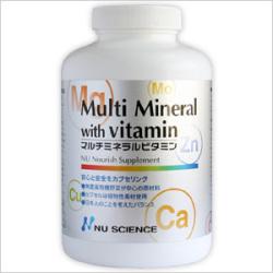 【オーガニック認定】 天然マルチミネラルビタミン 180カプセル ※1個で約2か月分でこのポテンシャル!