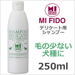 【ペットケア】 MIFIDO デリケート用オーガニックシャンプー 250ml