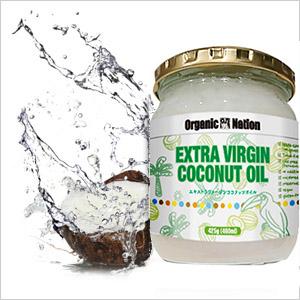 【Organic Nation】 エキストラバージンココナッツオイル 425g(460ml) 4個セット 国内充填で安心リニューアル!