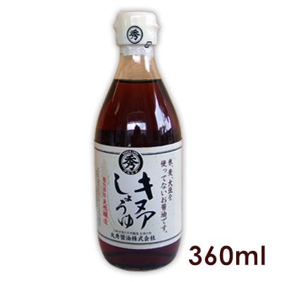 【米・麦・大豆を使っていない】 キヌア醤油 360ml