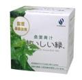 【糖コントロール】桑葉青汁・おいしい緑