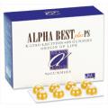 【Kリゾレシチン】 アルファベスト plus PS グミタイプ 96粒 ホスファチジルセリン