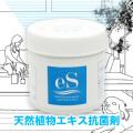 メーカー販売中止【天然植物エキス 抗菌剤】 eS (エス) 100g <10~15畳 部屋置き用>