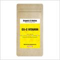 【Organic Nation 100%天然素材抽出】 EX-C(エクシー)ビタミンC 90カプセル 3個セット 栄養医学研究所開発検定品