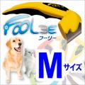 【ペット用ブラシ】 Foolee(フーリー) Mサイズ ライトグレー