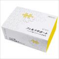 【フェルラ酸+ビタミンB群】 フェルラサポート 60包