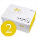 【フェルラ酸+ビタミンB群】 フェルラサポート 60包 2個セット