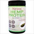 【無農薬 麻の実100%使用】 ヘンププロテイン 454g 植物性たんぱく