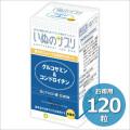 【いぬのサプリ】 グルコサミン&コンドロイチン 120粒