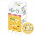 【いぬのサプリ】 野菜由来の乳酸菌ラブレ 120粒