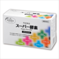 【玄米酵素】 スーパー酵素 オリジナル 90包 SOD