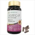 クロガリンダ 黒ガリンガル加工食品370mg×100カプセル 抗糖化サプリメント 黒生姜