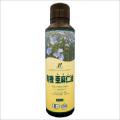 【有機JAS認定】 亜麻仁油(Flax Oil) 250ml <ニュージーランド産>