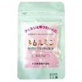【快眠サプリ】 ネムルミン 30カプセル