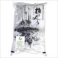 【特別栽培米】 コシヒカリ ぶなのみず 白米5kg