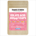【Organic Nation 100%天然素材抽出・メール便商品】 Folate Acid 葉酸 30カプセル 3個セット 新発売キャンペーン中
