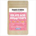 【Organic Nation 100%天然素材抽出・メール便商品】 Folate Acid 葉酸 30カプセル 3個セット ※2019年4月より内容変更あり(レモンからホウレンソウ)