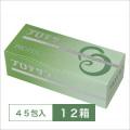 【FK-23菌 2兆個】 プロテサンG 45包入 12箱セット +45包入1箱進呈