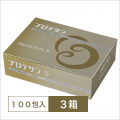 【FK-23菌 4兆個】 プロテサンS 100包入 3箱セット +30包進呈