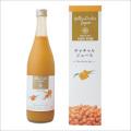 【モンゴル国産】 無添加 チャチャル(沙棘、サジー)ジュース 720ml