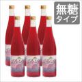 【有機JAS認定】 北海道知床産 紫蘇(しそ)ジュース 無糖 720ml 6本セット Re・Life(リライフ)