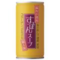 【麻布小銭屋】 すっぽんスープ 190g×30缶(1ケース)