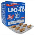 【UC-2配合】 スーパートレカットUC40 60カプセル