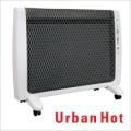 【遠赤外線暖房機】アーバンホット RH-2200