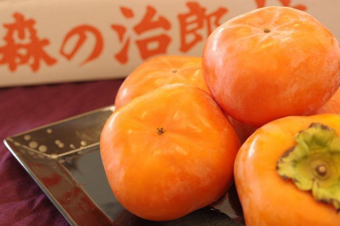 次郎柿 静岡県周智郡森町産通販 治郎柿の販売 献上柿の里  約10玉~約12玉