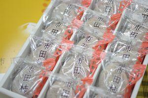 市田柿販売 長野県お歳暮干し柿の通販 南信州 個包装 10個入