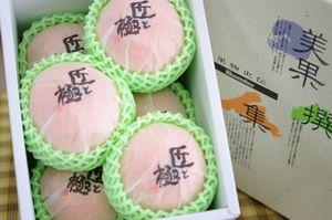 匠と極み紅まどんな通販 お歳暮に愛媛県ゼリーの様な食感が特徴の柑橘を販売取寄。約6玉〜約7玉
