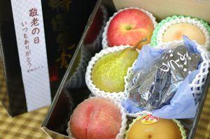 遅れてごめん。9/21以降到着。敬老の日果物詰合せ【フルーツBOX】ギフト通販 おじいちゃん・おばあちゃんに果物プレゼント。小箱