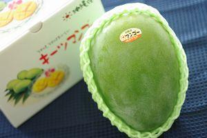 キーツマンゴー取寄販売 幻のグリーンマンゴーを通販で。超特大 約900g前後 1玉 沖縄産・静岡産