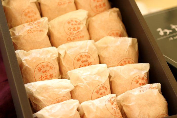 小太郎みかん通販 愛媛県川上共選の味ピカ越冬みかん販売 糖度約13度 約15個 当店オリジナル箱